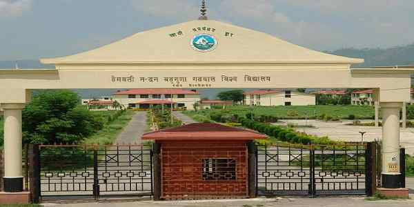Teachers and employees of non-government colleges under Hemwati Nandan Bahuguna University will protest on Wednesday.