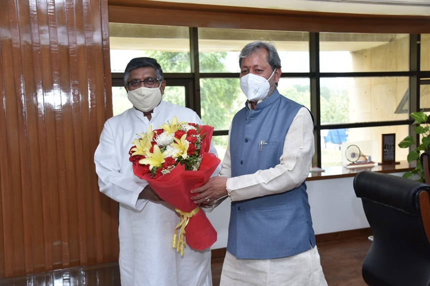The Chief Minister, Shri Tirath Singh Rawat, called on the Union Minister of Electronics, Information Technology