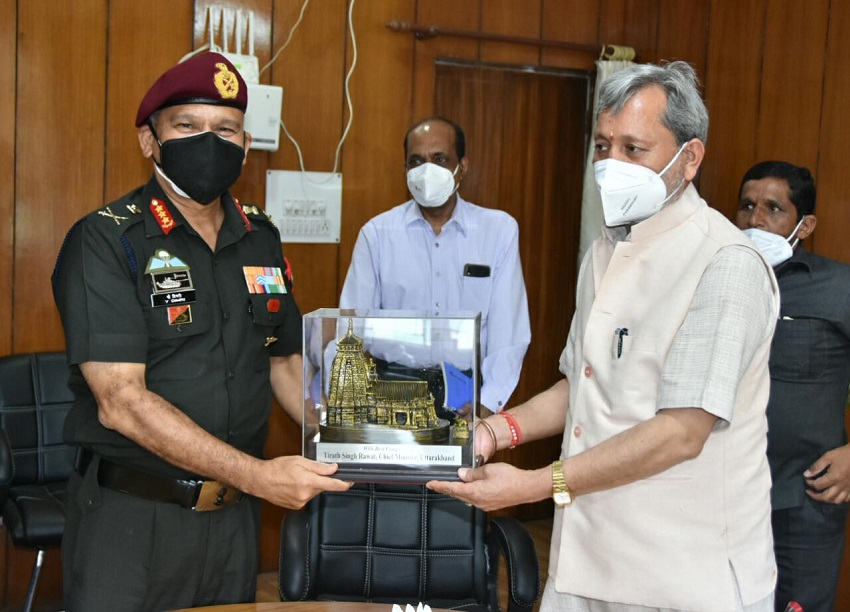 GOC Incharge of Central Command met the Chief Minister.