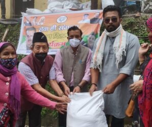 Mussoorie – BJP distributed more than 350 ration kits to the needy.