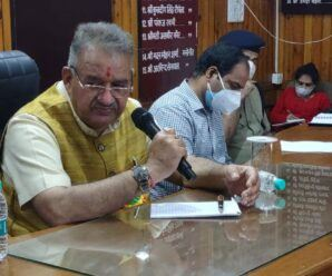Cabinet Minister Joshi took review meeting of various departments.