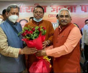 Big news from Uttarakhand at this time Khatima MLA Pushkar Singh Dhami became the 11th Chief Minister of Uttarakhand