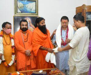 Chief Minister Shri Pushkar Singh Dhami visited Divya Yog Mandir Kankhal and met Swami Ramdev and Acharya Balkrishna and sought their blessings.