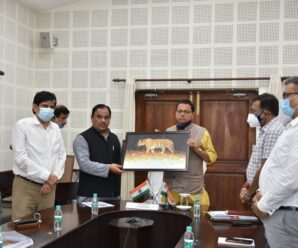 The Chief Minister directed to study the measures taken at other places to prevent human-wildlife conflict.