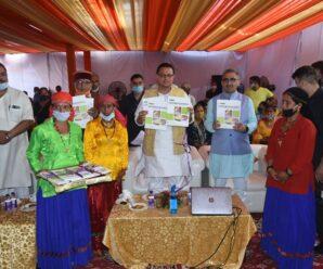 Chief Minister Pushkar Singh Dhami inaugurated 'Gramya Shri' sales center.