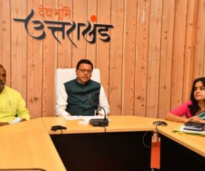 Chief Minister Pushkar Singh Dhami said – reports should be sent every two hours from the districts