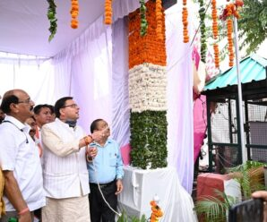 The Chief Minister inaugurated the 45th Siddhpeeth Kunjapuri Tourism and Development Fair in Narendranagar.